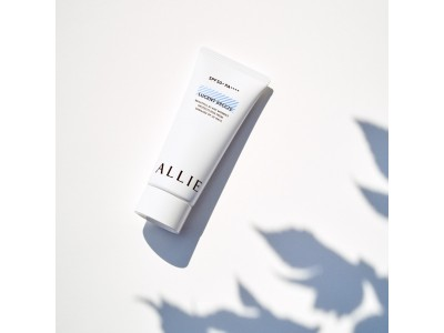ALLIE(アリィー)からひんやりべたつきにくい涼やかツヤ肌仕上げUVカットジェル「アリィー ニュアンスチェンジUV ジェル CL」新登場