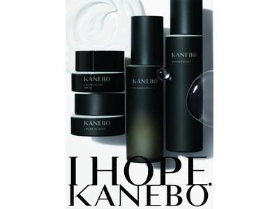 「ヒントは、人類。」肌のうるおいを保つ角層のバリア機能の働きから着想を得た新化粧液「カネボウ オン スキン エッセンス」誕生。2020年10月9日(金)新発売