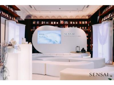 〈発表会レポート〉「SENSAI」が中国でブランド導入発表会を開催 B2Cオンラインショッピングモール「天猫(Tmall)」に旗艦店オープンを記念