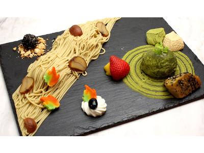 秋の味覚「和栗」×「お抹茶」を使用した秋の限定スイーツ!OMTCHA SALONにて10月5日より発売!