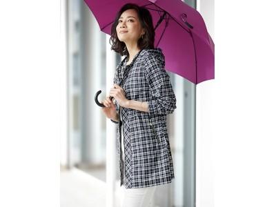 外出時にさっと羽織れば突然の雨や日焼け対策に夏の日差しもカットする「はっ水加工!おしゃれデザインコート」~梅雨のお出かけやアウトドアシーンでマルチに活躍~