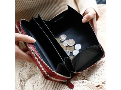 じゃばら式で最大28枚のカード収納が可能!「たっぷりカードポケット牛床革型押し長財布」~高見えと機能性を備えた大人の女性のための逸品~