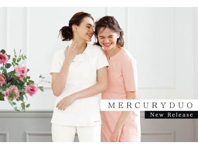 医療ウェアからシューズ・グッズまで19アイテム「ナースリー」×「MERCURYDUO」コラボが予約開始~ご予約の方には先着で素敵なプレゼントも!~