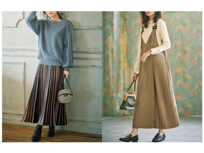 定番だけど外せない秋冬の人気アイテムGeeRA 大人可愛いプリーツスカートを新発売