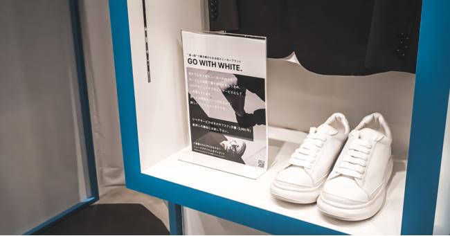 オンライン限定販売のフィッティング悩みを解消!白スニーカー特化のD2Cブランド「GO WITH WHITE」、10月1日(金)より東京・兵庫・福岡のWWS直営店舗にて、期間限定試着会を開催!