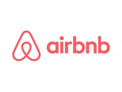 Airbnb、ユニークな既存宿泊施設との取り組みを強化