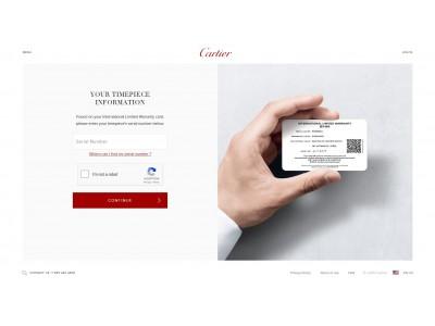 カルティエがお客様専用プラットフォーム「Cartier Care(カルティエ ケア)」をスタート。