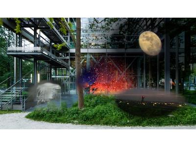 カルティエ現代美術財団、拡張現実(AR)体験ができるアプリ「Night Vision  20/20」をリリース