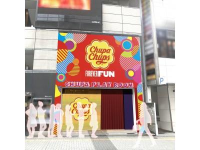 ムジャキになって遊べる期間限定スポット「FOREVER FUN Chupa PLAY ROOM」2018年7月28,29日(土・日)渋谷n_spaceに限定オープン