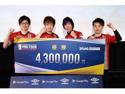 モンスト プロツアー 2019-2020第5戦 仙台を制したのは「【華】獣神亭一門」