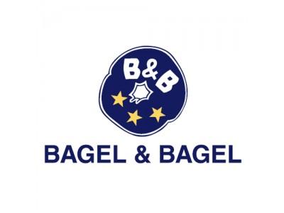 6月28日(金)ニューオープン!上大岡 京急百貨店に『BAGEL&BAGEL』が登場!