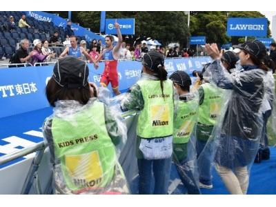 「横浜こどもスポーツ記者」の撮影による「横浜こどもスポーツ新聞」が公開中「2017世界トライアスロンシリーズ横浜大会」に協賛