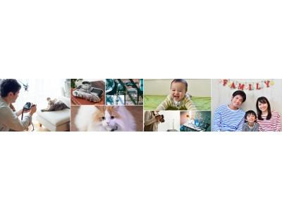 ニコンイメージングジャパン、家でもできるカメラや写真の楽しみ方をまとめた「お家のなかでも楽しめる!カメラ・写真Tips集」を公開