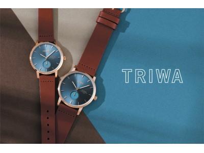 北欧スウェーデンのウオッチブランドTRIWAより、日本国内限定カラーのアイテムが登場。販売店限定の特別なアイテムです。