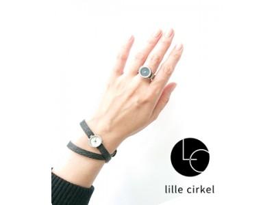 """指輪サイズの時計""""lille cirkel/リルサークル""""がZOZOTOWNにて展開スタート!"""