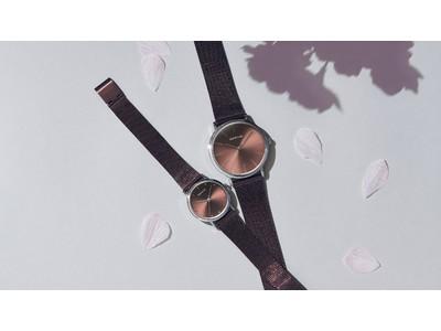 """北欧デンマークのウォッチブランドBERING より、日本とデンマークの友好の証である""""桜""""をイメージしたイヤーズコレクションが登場。"""