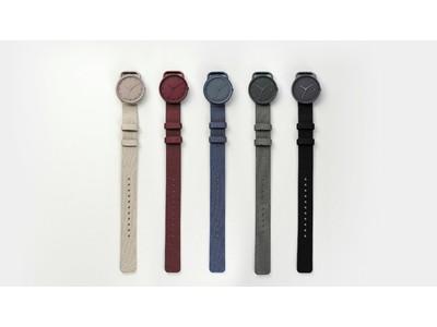 6月10日の「時の記念日」にデザインオフィスnendoの腕時計ブランド10:10 BY NENDOの新作buckle colorsが全国発売。