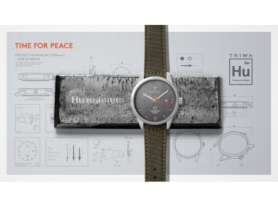 違法銃器が平和の象徴となるファッションアイテムに。TRIWAから、世界初のHumanium Matalとのコラボレーションウォッチが登場します。
