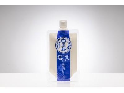 「白米糀 塩こうじフェイスパック」全国のドン・キホーテで7月上旬より発売開始  ハナマルキ「液体塩こうじ」、初の化粧品領域への展開
