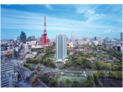 【ザ・プリンス パークタワー東京】「プリファード ホテルズ & リゾーツ」においてラグジュアリーなコレクション「LVX」に加わりました。