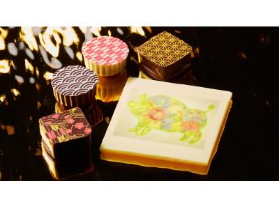 【ザ・プリンス パークタワー東京】2019年の干支「亥(いのしし)」をモチーフにしたチョコレートを販売