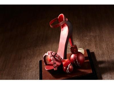 【ザ・プリンス パークタワー東京】話題の「ルビーチョコレート」を使用した ハイヒール型のチョコレートをバレンタイン限定販売