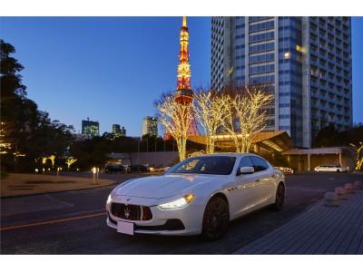 【ザ・プリンス パークタワー東京】パートナーへの愛や感謝を伝えるバレンタインデー・ホワイトデー宿泊プランを販売