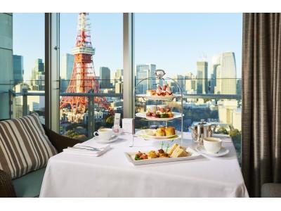 【ザ・プリンス パークタワー東京】東京タワービューのお部屋でアフタヌーンティーを楽しめる宿泊プランを販売