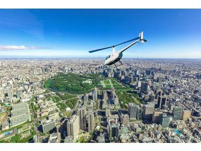 ザ・プリンス パークタワー東京 ヘリポートへの送迎付き宿泊プラン「Tokyo Sky Tour」を販売