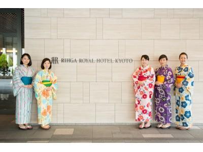 【リーガロイヤルホテル京都】祇園祭の期間中、ロビーに祇園祭の装飾を施しフロントスタッフが浴衣でおもてなしをします