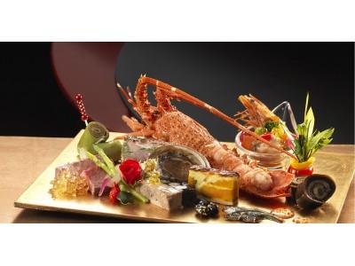 【リーガロイヤルホテル(大阪)】リーガロイヤルホテルのおせち料理~「グルメブティック メリッサ」にて12月25日(月)まで予約受付中~