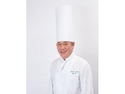 リーガロイヤルホテル 調理部 料理長 瀬口 伸が「なにわの名工」に認定