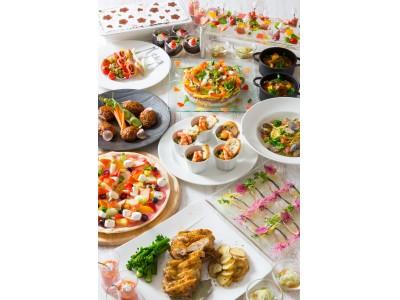 【リーガロイヤルホテル広島】卒業・入学など春のお祝いにふさわしい料理を楽しむ「春のお祝いフェア」