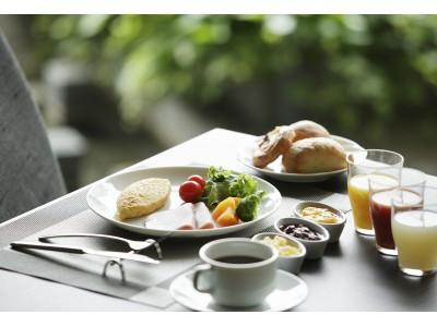 【リーガロイヤルホテル広島】ホテルの朝食ビュッフェを365日いつでも楽しめる、お得な 「朝食ビュッフェ 年間パスポート」 新発売