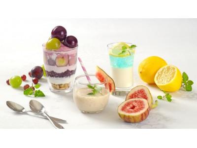 ちょっとずつ、贅沢に。女性の食べたい!が詰まったデザート『夏のスペシャルデザート』が新登場!