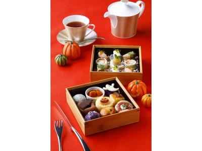 【リーガロイヤルホテル京都】おばけも魔女も、コウモリも大集合!ハロウィンスイーツ2種「ハロウィンアフタヌーンティーセット 二段重」、「 おばけかぼちゃのパーリーナイト」を販売