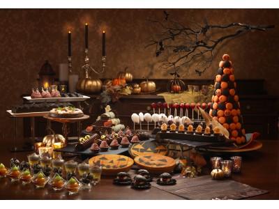 【リーガロイヤルホテル(大阪)】見た目と味のギャップに驚き!秋の味覚も堪能できる「ハロウィンスイーツビュッフェ」を開催