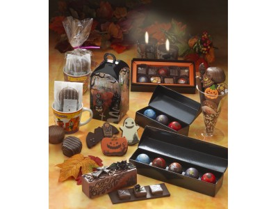 【リーガロイヤルホテル(大阪)】魔女の飼い猫や秘密の箱、ジャック・オ・ランタンやオバケなどハロウィンモチーフのチョコレート。ハロウィン期間限定のチョコレート商品