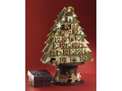 【リーガロイヤルホテル(大阪)】アドベントカレンダーモチーフのクリスマスツリー型チョコレート「ショコラ・カランドリエ」