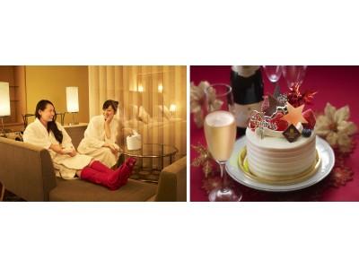 【リーガロイヤルホテル(大阪)】クリスマス女子会におすすめの宿泊プラン!レディースエリア限定「大人レディーたちのクリスマス」