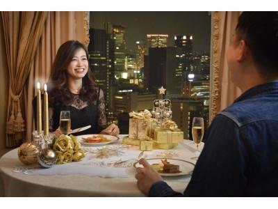 【リーガロイヤルホテル(大阪)】特別な日に、大切な人と、二人きりの空間で「プライベート・クリスマス~お部屋で二人きりのディナータイムを~」