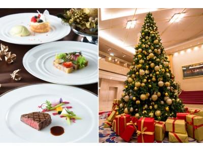 【リーガロイヤルホテル広島】心躍るシーズンの幕開け。聖なる夜に至福の時を。『クリスマスプロモーション2018』のご案内