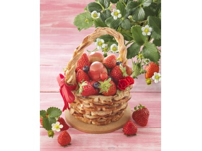 【リーガロイヤルホテル(大阪)】ワクワクがいっぱい詰まった、かご型の苺タルトパイ「いちご摘み」