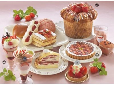 【リーガロイヤルホテル(大阪)】苺を使ったかわいらしいケーキ、パン、焼き菓子 26種類がラインアップ「苺フェア」