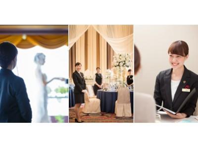【リーガロイヤルホテル広島】結婚式の日だけでは終わらない。思い出の場所で幸せを紡ぐ『ホームカミングパーティ2019』を初開催!