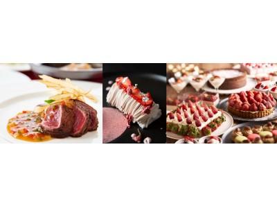 【リーガロイヤルホテル小倉】魅力あふれる福岡県産食材を使用した旬グルメ「福岡うまかもんフェア」