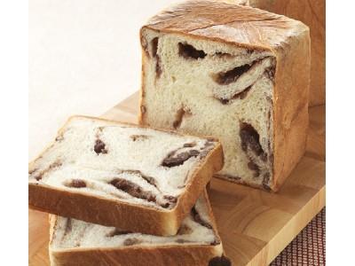 【リーガロイヤルホテル(大阪)】大人気のプレミアム食パン「ロイヤル・リッチ シフォン」に、つぶあん入りの新商品登場。「ロイヤル・リッチ シフォン<つぶあん>」