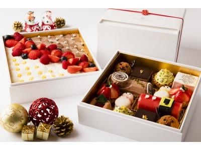 【リーガロイヤルホテル京都】スノードームをイメージしたケーキや京都らしいお重箱にはいったケーキなどの「クリスマスケーキ」販売