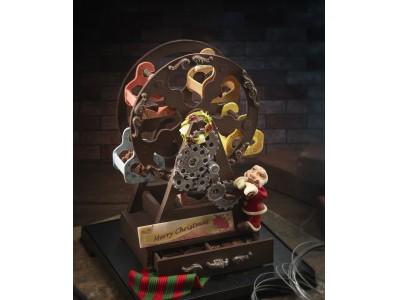 """【リーガロイヤルホテル(大阪)】子どもたちに幸せを届ける、クリスマスのおとぎ話のようなチョコレート""""回して楽しめる観覧車「ショコラ グラン・ルー」"""""""