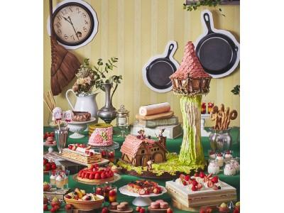 【リーガロイヤルホテル(大阪)】まるで魔法をかけたようなカラフルなスイーツがラインアップ!「いちごスイーツビュッフェ 第1弾 見習い魔女のお菓子工房」